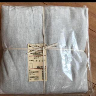 MUJI (無印良品) - 新品 無印良品 掛ふとんカバー シングルサイズ 杢ライトグレー
