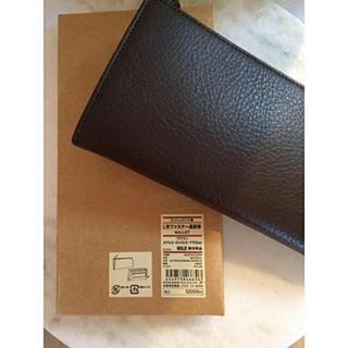 ムジルシリョウヒン(MUJI (無印良品))の【新品】MUJI L ファスナー長財布 ヌメシュリンク革(財布)