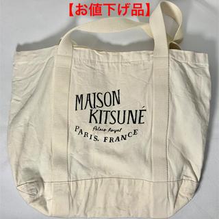 メゾンキツネ(MAISON KITSUNE')の🦊MAISON KITSUNE 定番 キャンバス トート(トートバッグ)
