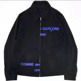 コムデギャルソン(COMME des GARCONS)の【激レア】2002ss COMME des GARÇONS shirt(ブルゾン)