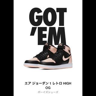 NIKE - Nike air Jordan 1 pink エアジョーダン1 ジュニア