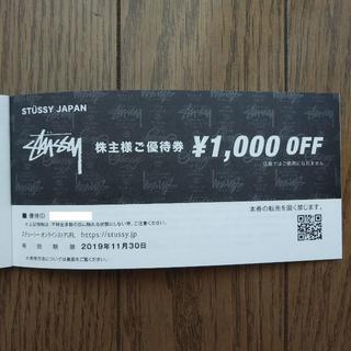ステューシー(STUSSY)のSTUSSY WEB CHAPTER株主優待券\1,000OFF(ショッピング)