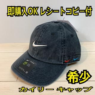 NIKE - 最安値 希少 即購入OK ナイキ カイリー キャップ8