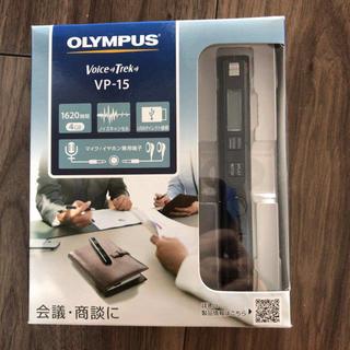 オリンパス(OLYMPUS)のオリンパス  ボイスレコーダー(その他)