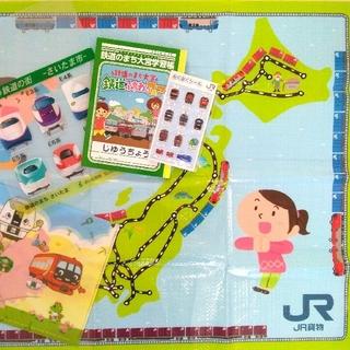 JR - 非売品 JR 鉄道 5点セット