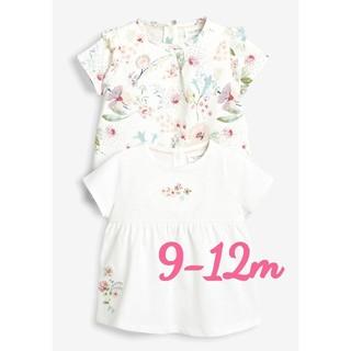 ネクスト(NEXT)の☆NEXT☆クリームフローラル&ホワイトTシャツ2枚セット9-12M(Tシャツ)
