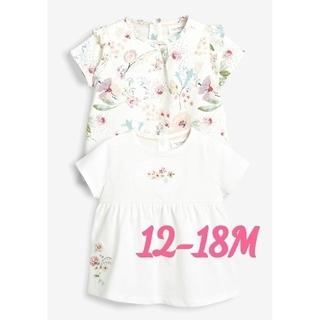ネクスト(NEXT)の☆NEXT☆クリームフローラル&ホワイトTシャツ2枚セット12-18M(Tシャツ)