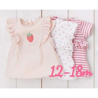 ネクスト(NEXT)の☆NEXT☆ストロベリーフリルTシャツ3枚セット12-18M(Tシャツ)
