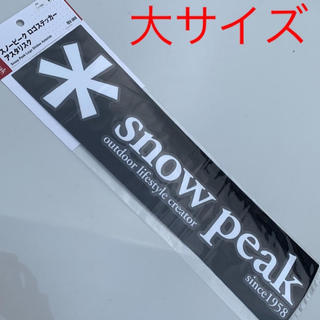 Snow Peak - スノーピーク  ステッカー  NV-004