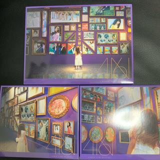 乃木坂46 - 乃木坂46 CD