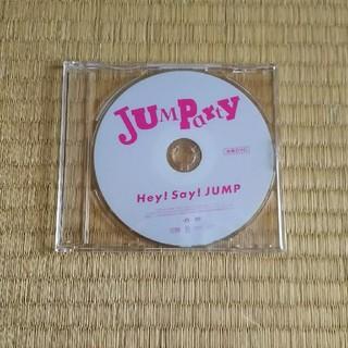 Hey! Say! JUMP - DVD Hey!Say!JUMP JUMParty