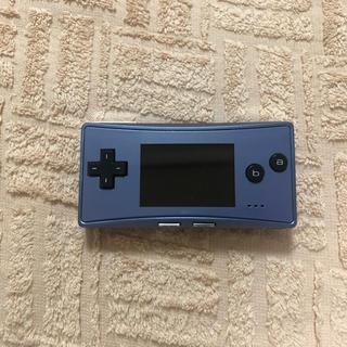 ゲームボーイアドバンス(ゲームボーイアドバンス)のゲームボーイミクロ ブルー(携帯用ゲーム機本体)