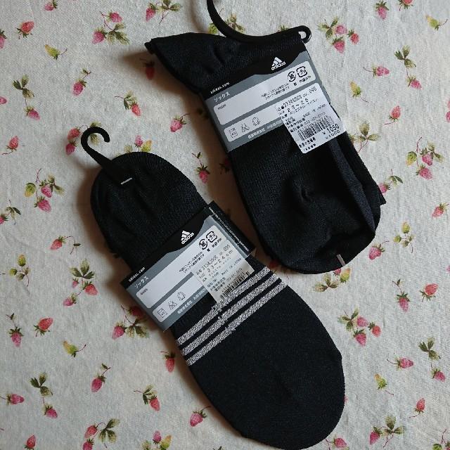 adidas(アディダス)の新品☆adidas(アディダス)☆靴下×2点 セット レディースのレッグウェア(ソックス)の商品写真