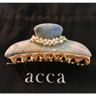 アッカ(acca)のACCA ダブルカテーナ アズーロマーブル(バレッタ/ヘアクリップ)