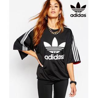 adidas - アディダス リタオラ コラボ 着物 ジャージ サイズS ナイキ ステューシー