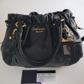 プラダ(PRADA)の【PRADA】プラダ 2wayハンドバッグ 黒 ショルダーバッグ(ハンドバッグ)