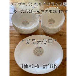 ヤマザキセイパン(山崎製パン)のヤマザキ春のパン祭り*新品未使用3種×6枚 計18枚セット♪(食器)
