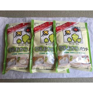 キッコーマン - ☆新品☆キッコーマン 豆乳おからパウダー 120g 3袋
