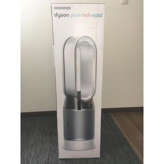 ダイソン(Dyson)のDyson HP04 新品未開封(ファンヒーター)