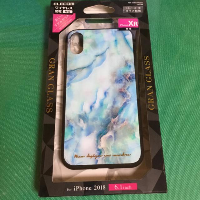 ELECOM - iPhoneXR   背面ガラスケース    ブルー   大理石の通販 by ユキモト's shop|エレコムならラクマ