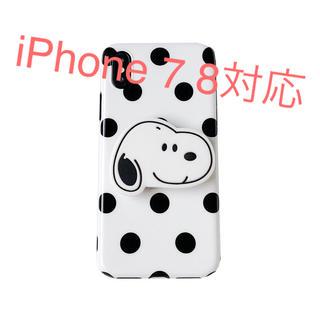SNOOPY - iPhone 7 8  対応 スヌーピーポップソケット スマホケース