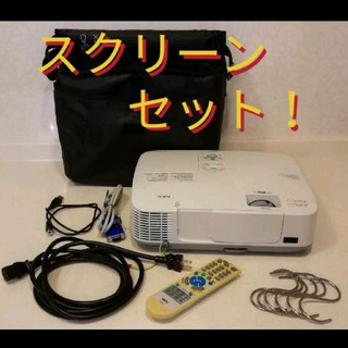 NEC - 100インチスクリーンセット!NEC NP-M311WJL プロジェクター