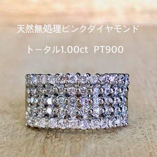 『ひとこ様専用です』①天然無処理ピンクダイヤ ②天然アレキサンドライト(リング(指輪))