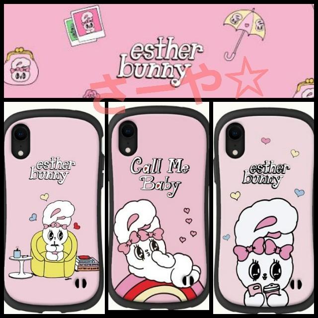 エスターキム iPhoneケース エスターバニー カバー ピンク スマホケースの通販 by あいにょん☆'s shop|ラクマ