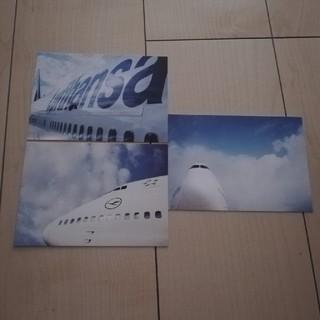 ルフトハンザドイツ航空ポストカード3枚セット