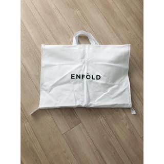エンフォルド(ENFOLD)のENFOLD 不織布コートカバー(ショップ袋)