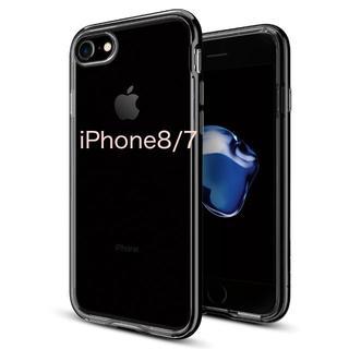 Spigen - 米ブランド iPhone8/7 ケース 背面クリア バンパー ブラック
