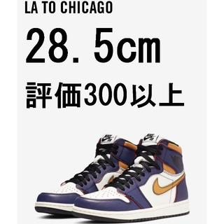 ナイキ(NIKE)の28.5cm NIKE SB AIR JORDAN1 RETRO CHICAGO(スニーカー)