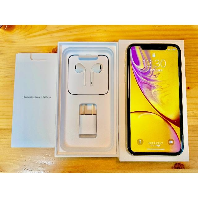 iphone ゴールド ケース 、 iPhone - iPhone XR 64GB イエロー SIMフリーの通販 by fril180909's shop|アイフォーンならラクマ