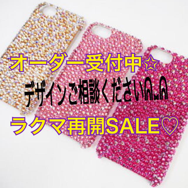 iphone xr ケース ヴィトン - スマホケース オーダー受付SALE中✩.*˚の通販 by ぼーちゃん's shop|ラクマ