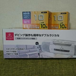 KOIZUMI - お値下げ〜新品、コイズミのダブルラジカセおまけつき
