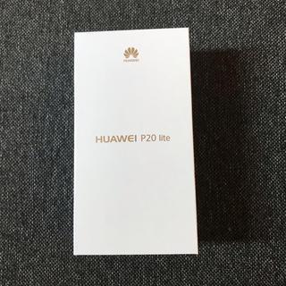 アンドロイド(ANDROID)のHUAWEI P20 lite ブラック(スマートフォン本体)