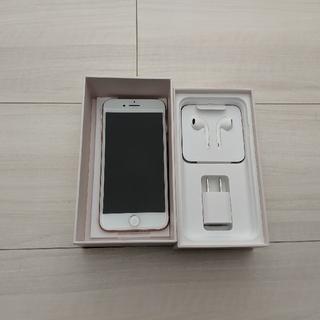 Apple - 【simロック解除済❗】新品・未使用 iPhone8 ゴールド 64GB
