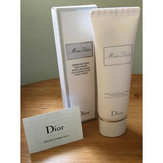 ディオール(Dior)のDior ミスディオールハンドクリーム50㎖(ハンドクリーム)
