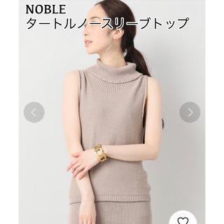 ノーブル(Noble)のNOBLE タートルノースリーブトップス(カットソー(半袖/袖なし))