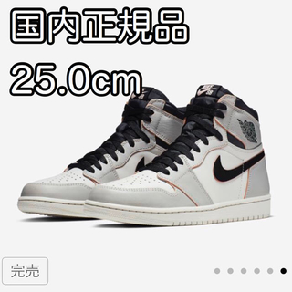 ナイキ(NIKE)の25.0cm AIR JORDAN 1 RETRO HI NYC TO(スニーカー)