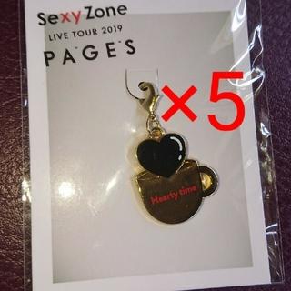 Sexy Zone - Sexy Zone チャーム 和歌山 5個 会場限定 【新品・未開封】