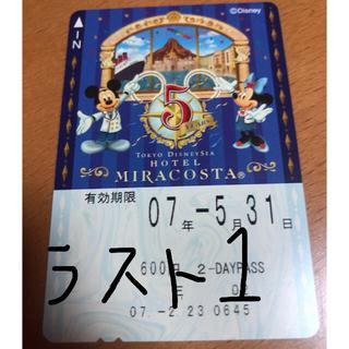 Disney - ディズニー リゾートライン 使用済み 切符