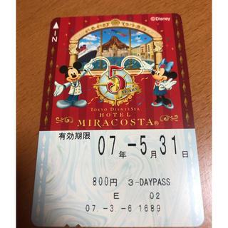 Disney - ディズニー リゾート ライン 使用済み 切符
