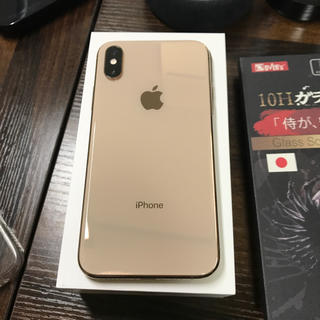 iPhone - くみっきー様 専用2
