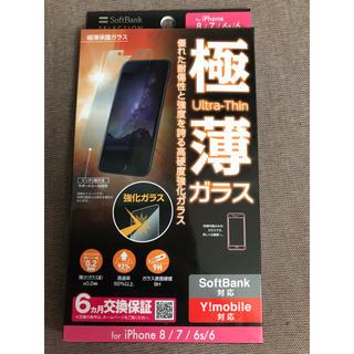 ソフトバンク(Softbank)のスマートフォン ガラス フィルム Softbank Slection(保護フィルム)
