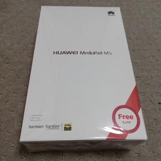 HUAWEI MediaPad M5 LTEモデル