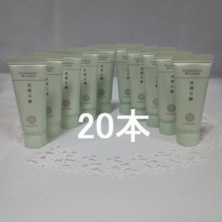 ドモホルンリンクル(ドモホルンリンクル)のドモホルンリンクル 洗顔石鹸 7g×20本(洗顔料)