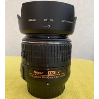 Nikon - Nikon AF-S DX 18-55mm f/3.5-5.6G VR II