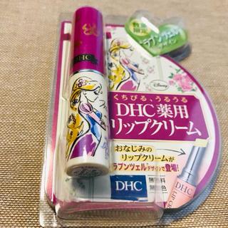 ディーエイチシー(DHC)のDHC薬用リップクリーム[ラプンツェル](リップケア/リップクリーム)