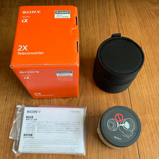 SONY - SONY SEL20TC 2Xテレコンバーター テレコン